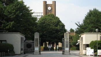 東大駒場キャンパスの風景写真