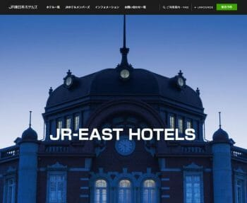 JR東日本ホテルズ
